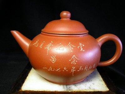 【樂壺坊】正宜興一廠1976年毛主席紀念 八杯 12杯 內紫外紅 標準壺 水平壺 特價中