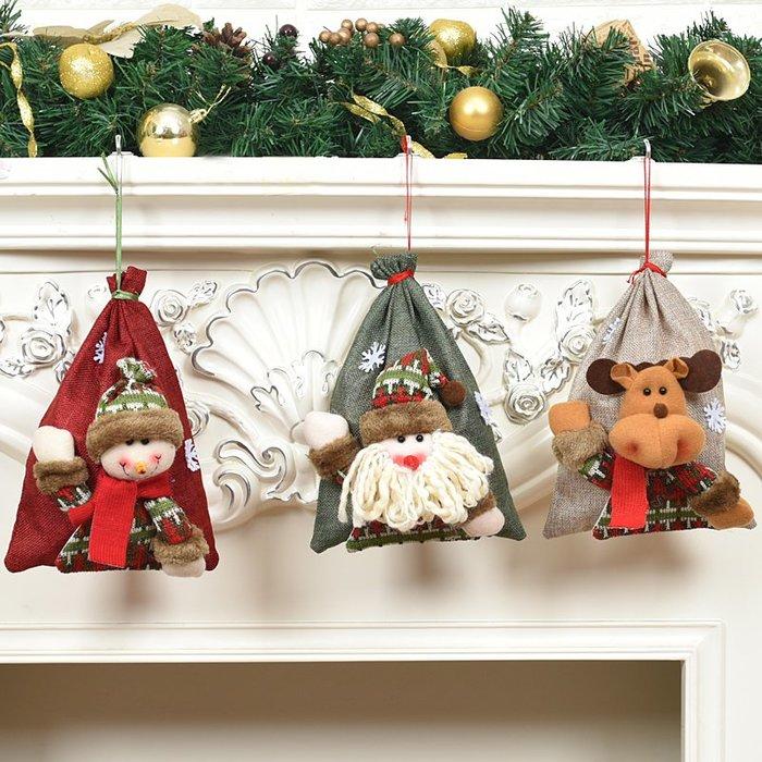 禧禧雜貨店-圣誕禮物袋小禮品袋盒圣誕節裝飾品裝扮用品場景布置節日店面商場#萬聖節道具#萬聖節裝飾#萬聖節服裝#萬聖節飾品