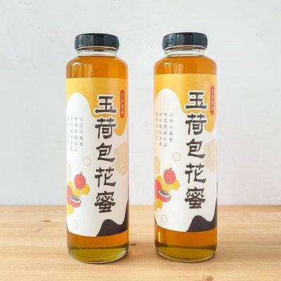 優質玉荷包農園 玉荷包花蜜 100% 純蜜 蜂蜜 (限量供應,因氣候因素影響產量)-美夢成真GCI