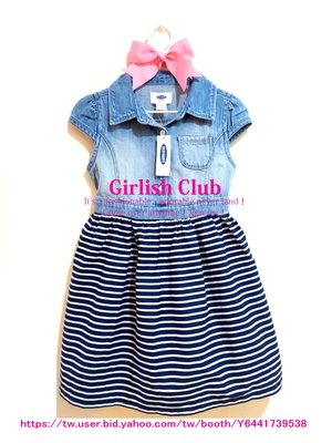 【Girlish Club】old navy女童牛仔條紋洋裝連衣裙5T(c458)gap amber 二九一元起標
