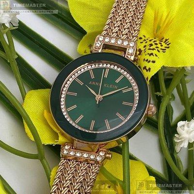 ANNE KLEIN安妮克萊恩女錶,編號AN00086,30mm玫瑰金圓形精鋼錶殼,祖母綠簡約錶面,玫瑰金色精鋼錶帶款
