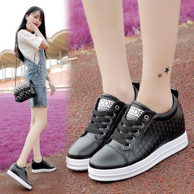 內增高鞋  春秋季新款百搭韓版白鞋子內增高小白鞋女 mc6137