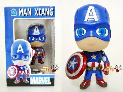 美國隊長 Captain America Q版大頭公仔 高12cm關節不可動 復仇者聯盟