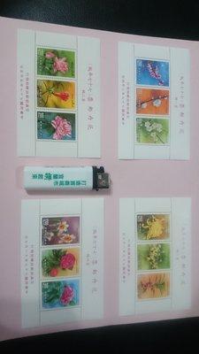 銘馨易拍重生網 106SP17 早期民國77年 《花卉郵票第一~四輯》 小全張 共4套一標 保存如圖  特價讓藏