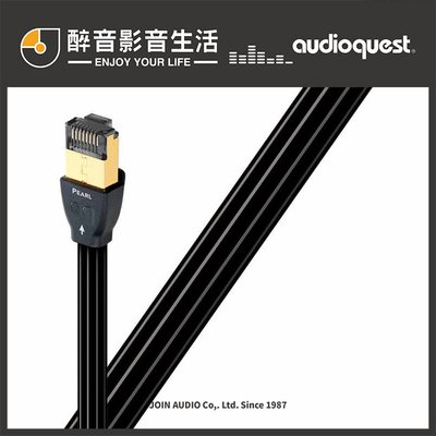 【醉音影音生活】美國 AudioQuest Pearl Ethernet Cat.7網路線.長結晶銅導體.台灣公司貨