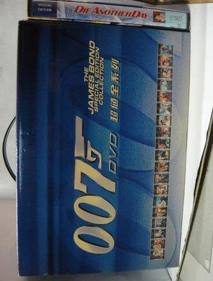 莊仔@37903 DVD 皮爾斯布洛斯 史恩康納萊 007 誰與爭鋒1-20集 下標立結 (F)