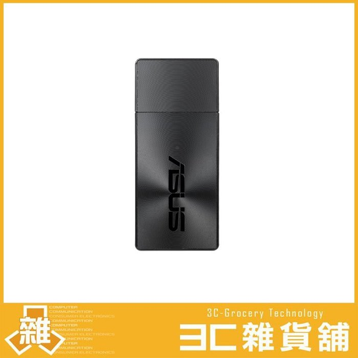 【公司貨】 華碩 ASUS USB-AC55 B1 雙頻AC1300 USB網路卡 網路卡