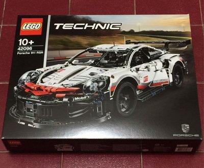 《全新現貨》樂高 LEGO 42096 Technic系列 保時捷 911 RSR
