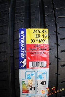 +OMG車坊+全新米其林輪胎 PSS 245/35-19 ~直購價8500元~PILOT SUPER SPORT