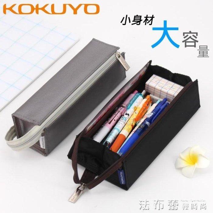 國譽創意方形對開式大容量帆布筆袋學習文具鉛筆盒男生筆袋女生簡約