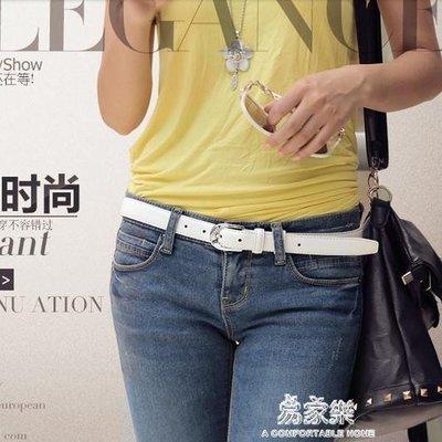 【蘑菇小隊】皮帶女款休閒百搭簡約韓國細腰帶女士針扣韓版時尚裝飾學生寬褲帶-MG2063