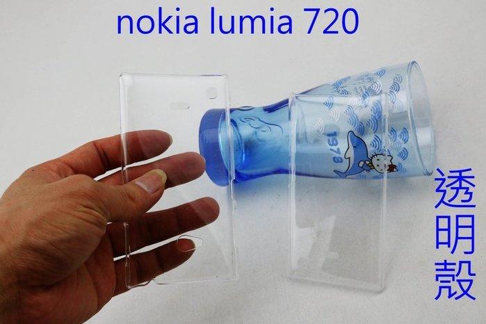 YVY 新莊~nokia lumia 720 透明 素材 硬殼 保護殼 手機殼 透明殼 貼鑽 2個100元