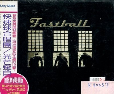 *真音樂* FASTBALL / THE HARSH LIGHT OF DAY 二手 K20057