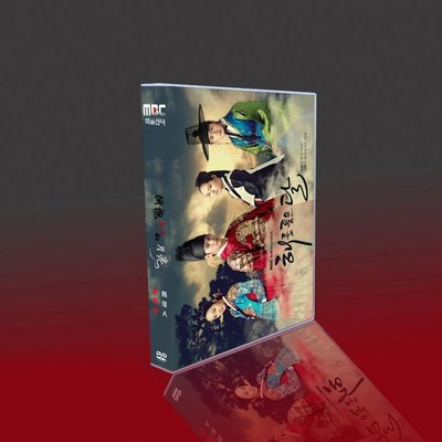 【樂視】 經典韓劇 擁抱太陽的月亮TV+OST 韓佳人/金秀賢/南寶拉 11DVD 精美盒裝
