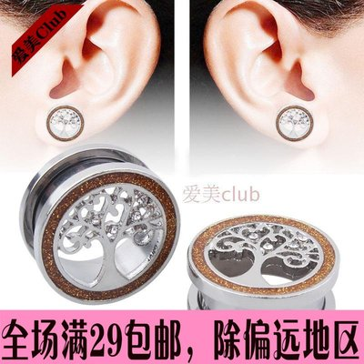 鈦鋼潮流穿刺飾品新款不銹鋼防過敏生命樹滑輪耳擴耳飾品Ear Tunnel 6-20mm