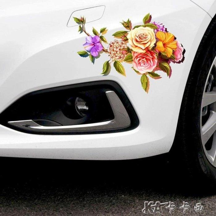 車貼 3D個性透明花朵創意汽紙車身遮擋劃痕貼花保險杠車門裝飾貼