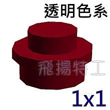【飛揚特工】小顆粒 積木散件 SBP101 1x1 圓粒 基本磚 配件 零件 磚塊(非LEGO,可與樂高相容)