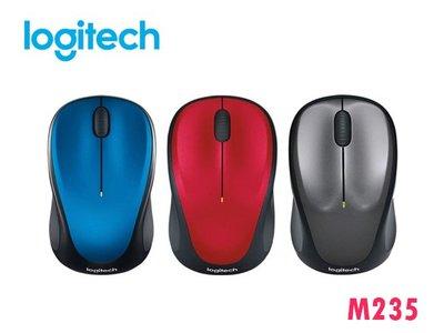 「Sorry」Logitech 羅技 M235 無線滑鼠【 鋼鐵藍  紅色  】下標後請留言顏色噢!