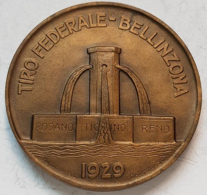 瑞士銅章 1929 Swiss Eidg Schutzenfest Bellinzona Bronze Medal.