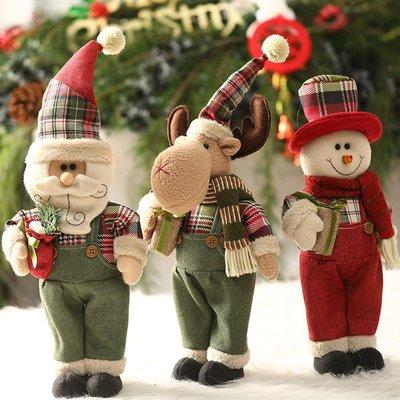 玩偶 聖誕節 絨毛玩具 裝飾 擺件圣誕裝飾圣誕老人雪人麋鹿玩偶公仔圣誕樹周邊擺件兒童圣誕節禮品
