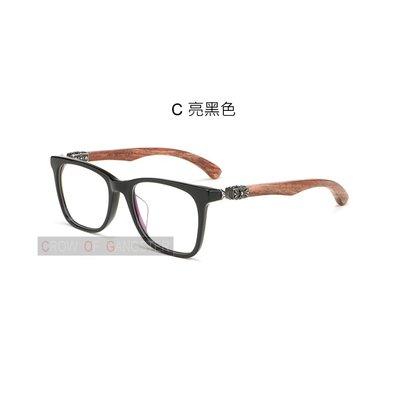 『COG』 m1384 文青潮流情侶款 頂級復古板材木質眼鏡 克羅心銀飾風鏡架 可配鏡片