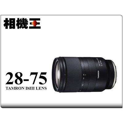 ☆相機王☆Tamron A036 28-75mm F2.8 DiIII RXD〔Sony E接環〕平行輸入 (5)