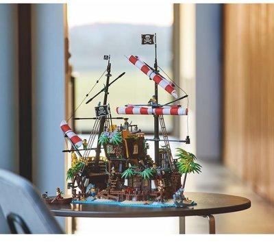 新風小鋪-樂高21322海盜灣梭魚號加勒比海盜船黑珍珠安妮女王玩具拼裝積木