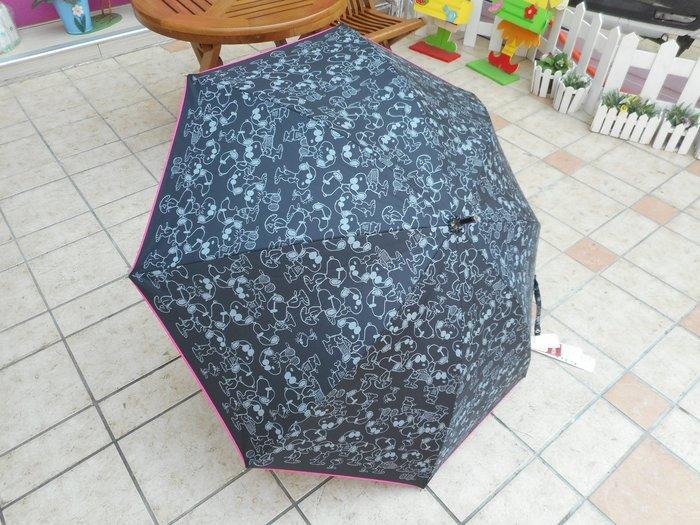 ~~凡爾賽生活精品~~全新日本進口史努比黑色造型抗UV晴雨二用傘