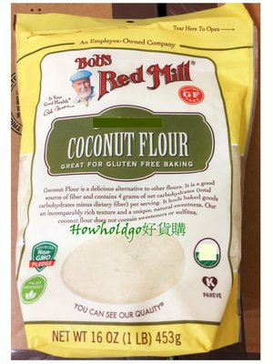 Bob's Red Mill 效期:09/21,椰子細粉 椰子麵粉 椰子粉 Coconut flour無麩質 美國原廠