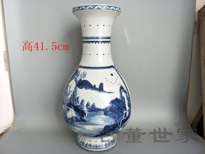 【聚寶閣】古董古玩瓷器清代傳世青花瓷山水瓷瓶 sbh5725
