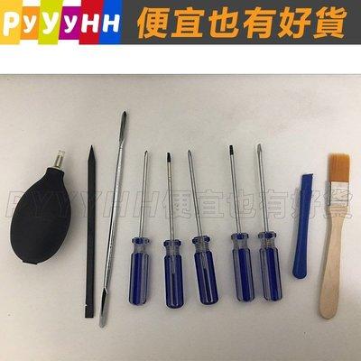 PS4 拆機工具組  維修螺絲刀  XBOX ONE 360 維修工具組  PS3 薄機厚機拆機工具   DIY 零件