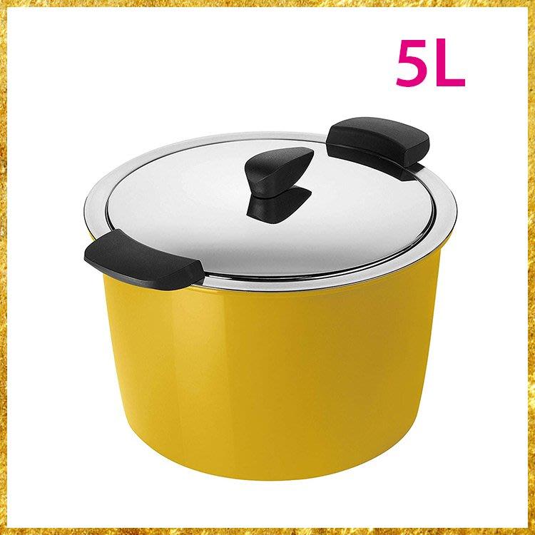 ∞888global∞ 現貨 Kuhn Rikon 瑞康鍋 限量黃色 Hotpan 5L 休閒鍋 悶燒鍋   瑞士空運