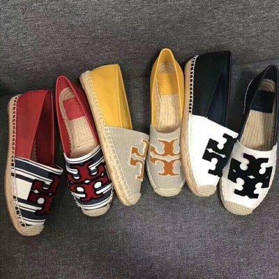 ╭☆包媽子店☆ TORY BURCH  LOGO PATCHWORK ESPADRILLE 拼色款草編底漁夫鞋 懶人鞋