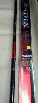 【欣の店】 SHIMANO RADIX ISO 2號 530T 磯釣竿 超輕量 187g
