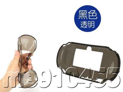 PSV2000保護套 主機套 邊框保護殼 PSV 2007 矽膠套 果凍套 TPU 清水套 保護殼 白色 黑色 有現貨