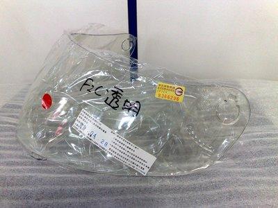 【二輪極速】M2R F-2C F2C F3 原廠正品 全罩式安全帽 專用鏡片 透明鏡片