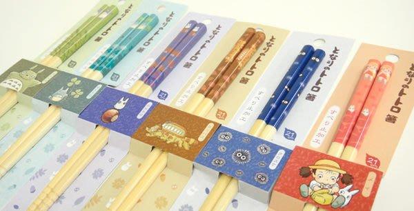 ~FUJIJO~現貨~日本限定販售【宮崎駿トトロ龍貓】日本製 天然竹 21cm 筷子 前端止滑 2款