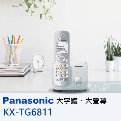 【6小時出貨】Panasonic 大字體節能數位無線電話 KX-TG6811/KX-TGC210/KX-TGE210