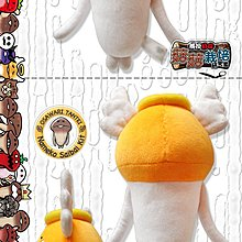 """7""""菇菇栽培玩偶-天使菇菇 菇菇栽培研究室 菇菇 絨毛玩偶 娃娃 公仔 禮物"""