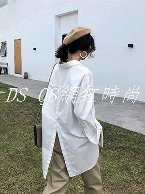 DS_08網紅時尚2019春季新款寬松網紅仙女范襯衫很仙的設計感小眾洋氣心機上衣潮