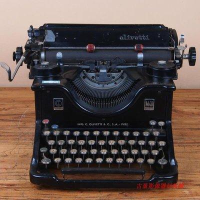 百寶軒 古董Olivetti機械英文打字機功能正常1940年代9品 ZG3112