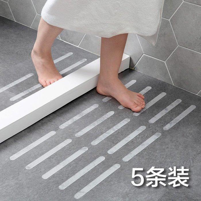 浴室透明防滑貼5片裝 樓梯臺階膠帶衛生間浴缸淋浴房防滑條(1入)_☆找好物FINDGOODS ☆