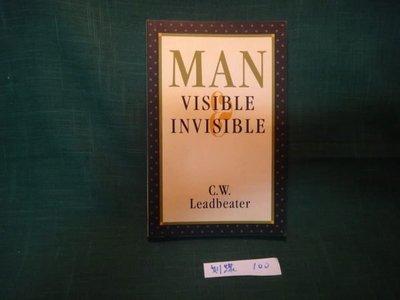 【愛悅二手書坊 07-34】Man, Visible and Invisible(劃線)