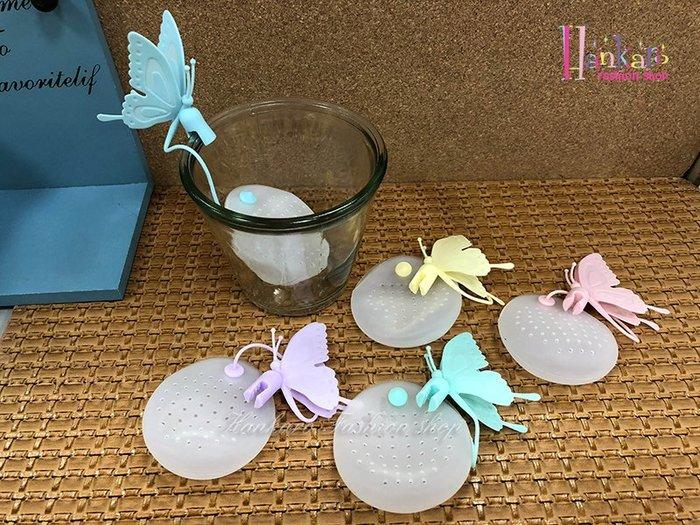 ☆[Hankaro]☆ 創意趣味矽膠馬卡龍色蝴蝶造型沖茶器
