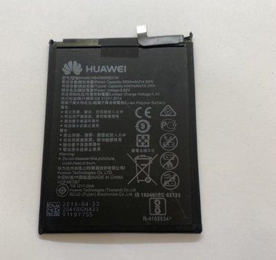 送工具電池膠 適用 華為 Y7 電池 HUAWEI Y7 內置電池 HB406689ECW 電池
