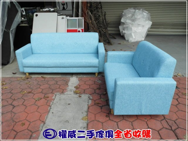 二手家具台中權威 水藍色3+2貓抓皮沙發(全新) ▪ 萬華中古傢俱家電收購木製沙發L型沙發布沙發獨立筒沙發貴妃椅藤編沙發