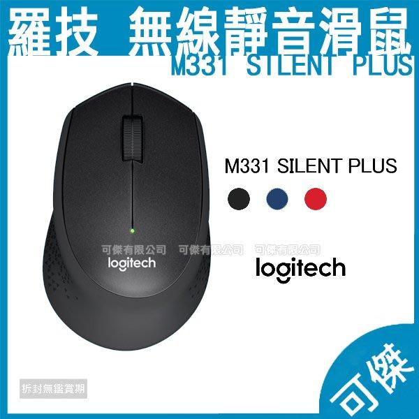 羅技 logitech 無線靜音滑鼠 M331 SILENT PLUS 靜音滑鼠 無線滑鼠 滑鼠 公司貨 可傑