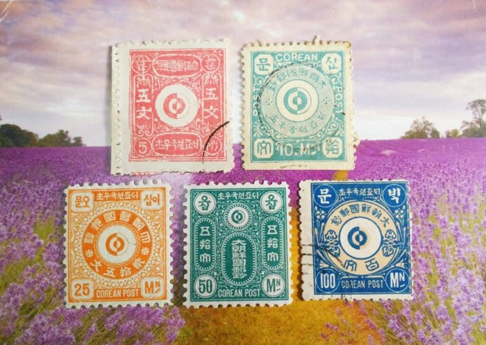 (極品珍藏) 大朝鮮國(韓國.高麗)Korea 1884年(首套郵票) Yin-Yang(陰陽符號.太極) 5全