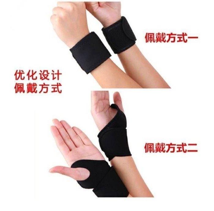 自然熱敷護腕帶(2片)