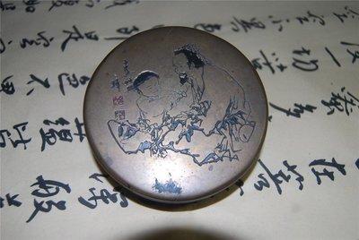 【茶墨相濡】特賣 ☆文房☆銅製墨盒